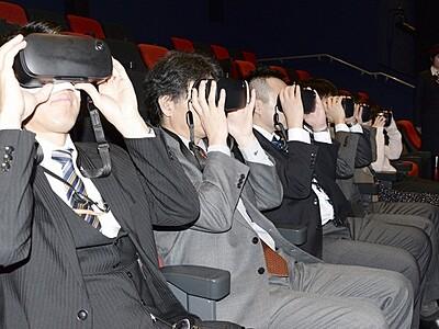 原発、VRで理解 おおいの施設が導入