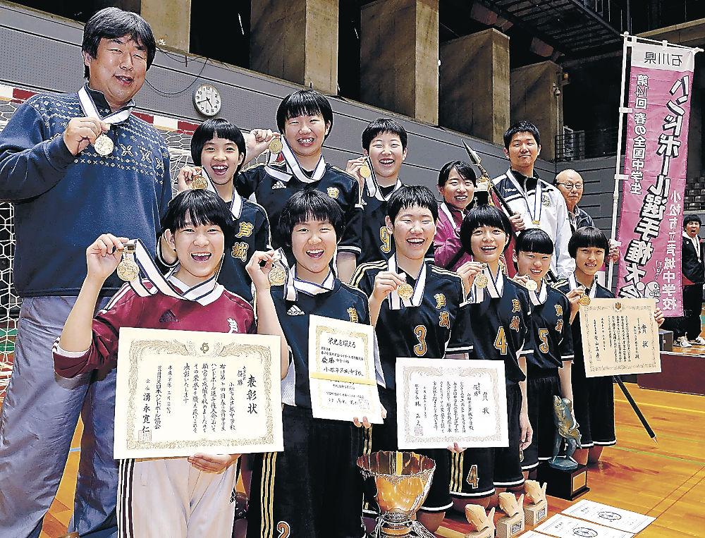初優勝した芦城中の選手=氷見市ふれあいスポーツセンター