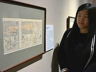 江戸時代の伝説や風習題材に 小布施で北斎漫画の企画展