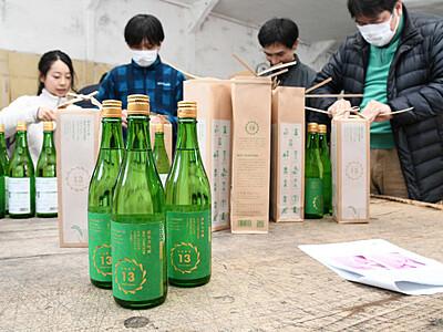 ワインのような日本酒、佐久から
