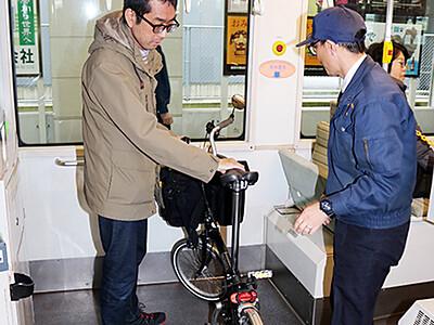 自転車持ち込みOK 高岡の万葉線「サイクルトラム」
