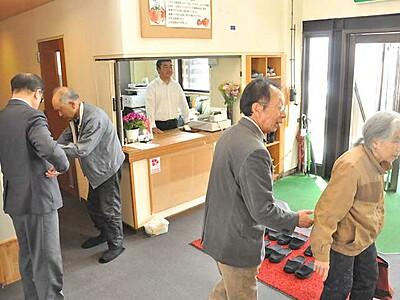 温泉宿泊施設「トマトの国」再出発 栄村有志が出資の組合