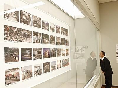 平成の30年、写真で回顧