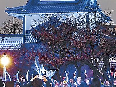 石川門、青く輝く 自閉症啓発デー