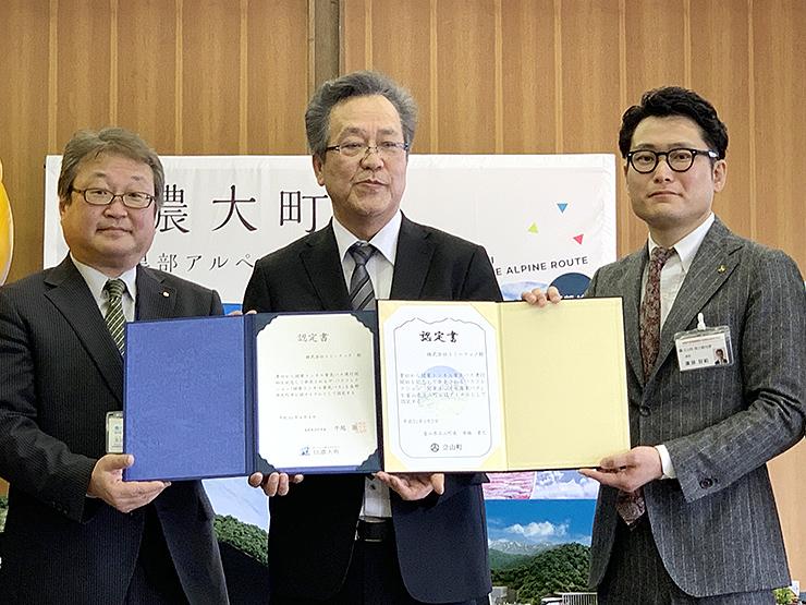 廣瀬課長(右)と太田課長(左)から認定書を贈られる岩附社長