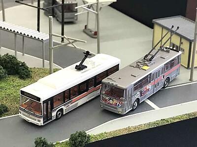 立山黒部電気バス「公認模型」 運行開始前の12日発売
