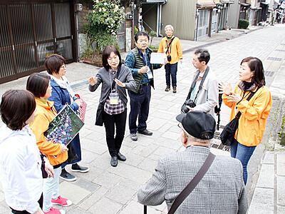 障害者目線の観光案内 ボランティアグループ