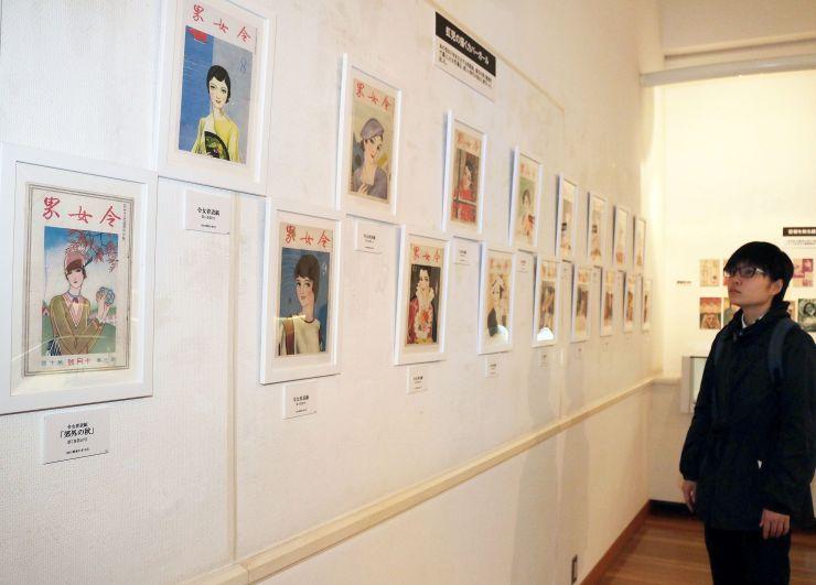 少女雑誌「令女界」の表紙絵などを集めた企画展=新発田市