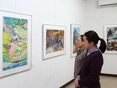 若い感性大胆に表現 はんが甲子園入賞作品展 佐渡・相川