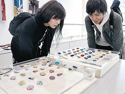 クラフト広坂 陶やガラスでボタン200点