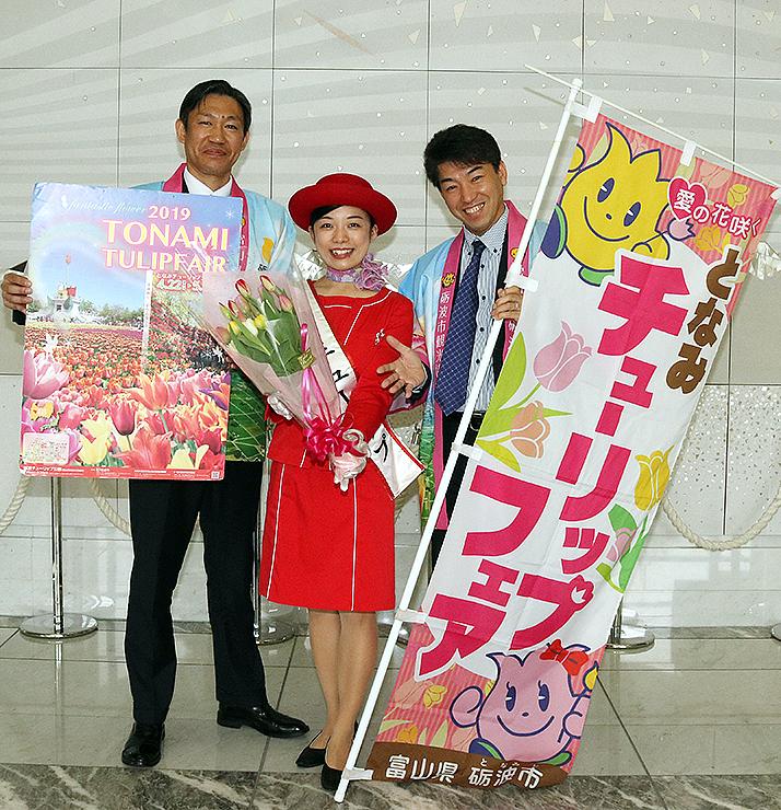 フェアの来場を呼び掛ける尾崎さん(中央)ら関係者=北日本新聞社