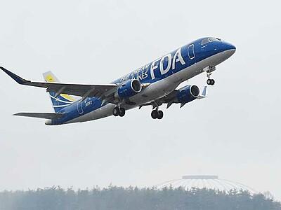 ぴかぴか飛行機、松本の空に 「来た、来た」ファン歓迎