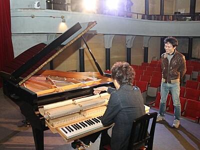 上越・高田世界館 美しい音色響く映画館に ピアノ導入