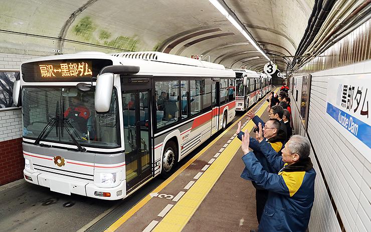 黒部ダム駅を出発する電気バス=立山町芦峅寺