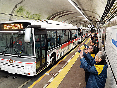 「関電トンネル電気バス」安全祈願祭 今年から運行