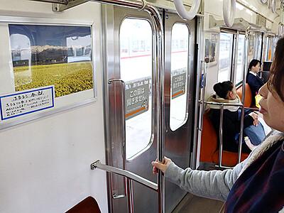 電車内に黒部の風景写真展示 地鉄とNPO企画