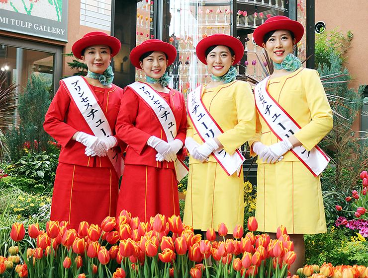 プリンセスチューリップに選ばれた(左から)中島さん、澁谷さん、根尾さん、義浦さん=チューリップ四季彩館