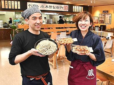 飯田「かぶちゃん」破産経て 天竜峡近くの食堂新装オープン