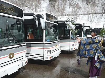 立山黒部アルペンルート無事故継続へ 電気バスの安全祈願