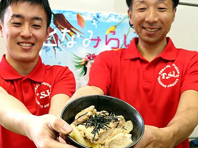 目玉は柚子ポーク丼 27、28日「となみらいフェス」 旧市町の名物コラボ