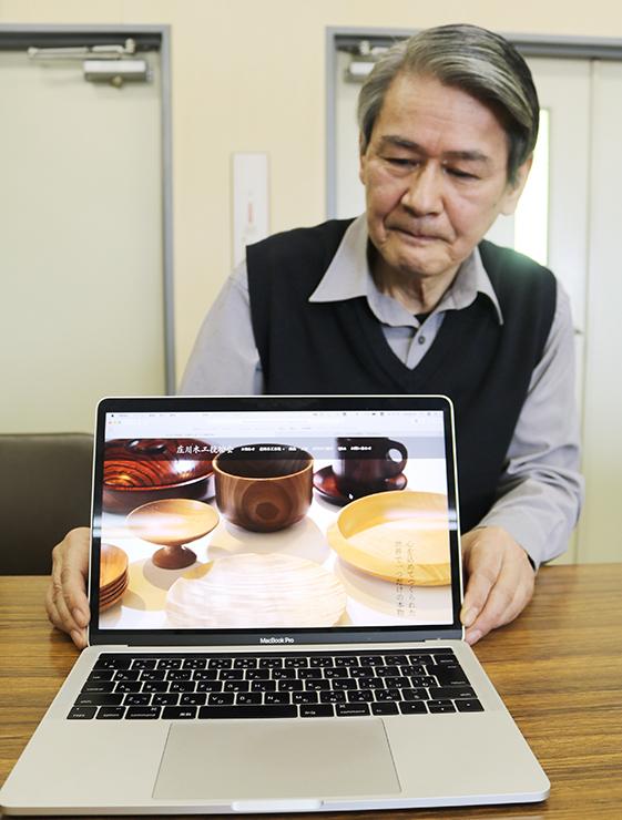 新しいホームページを紹介する野崎会長