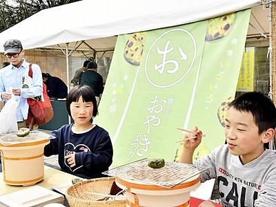 勝山市名物、熱々おやき 11店の味食べ比べ