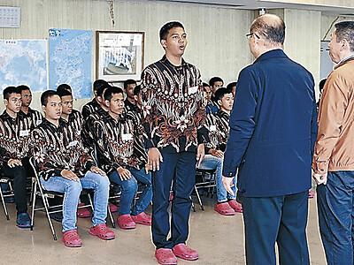 漁業実習生 小木で歓迎 県漁協 インドネシアから25人