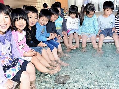 「あったまるね」足湯再開 福井・小浜市食文化館