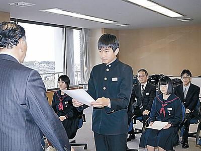 松任中生を「大使」任命 修学旅行で白山PR