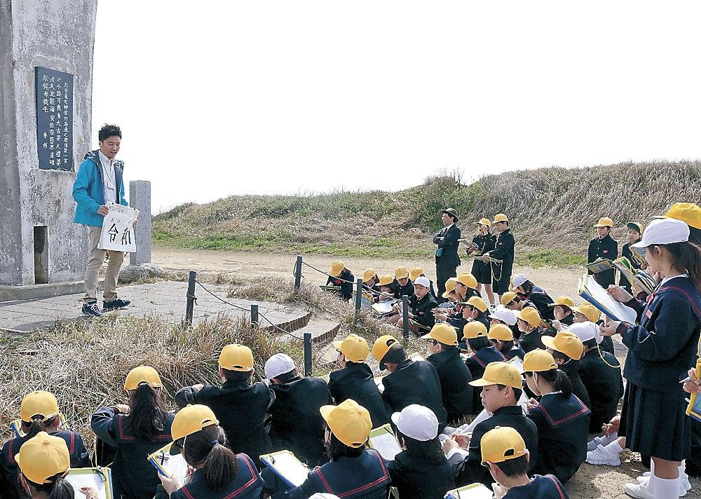 大伴家持の歌碑の前でふるさとの歴史を学ぶ児童=羽咋市千里浜町
