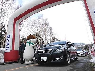 志賀草津道路、車両全線開通 冬季閉鎖を解除