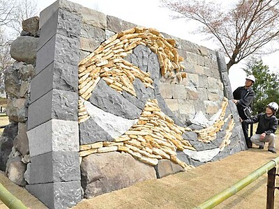 石匠の技で富嶽三十六景 松本の組合、花フェスタ会場に