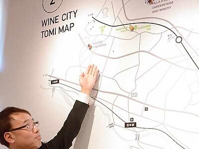 ワイナリー巡る割安タクシー 東御の観光協会企画