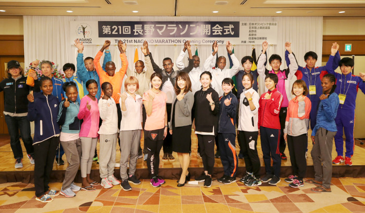 開会式で記念撮影に収まる男女招待選手やスペシャルゲストの高橋尚子さん(前列中央)ら=20日、長野市のホテル