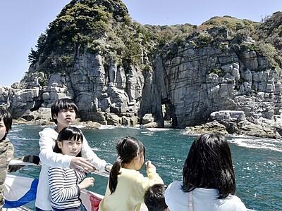 奇岩・断崖連なる名勝「蘇洞門」に春到来 安全を祈願