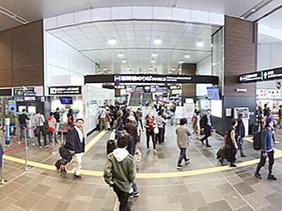 南北口つながった 富山駅に歩行者通路