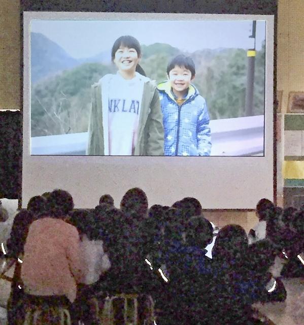 福井県若狭町常神を舞台にした観光PR用の短編映画の試写会=4月19日、同町梅の里小