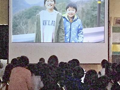 福井県嶺南PRの映画完成 第1弾は若狭町常神が舞台