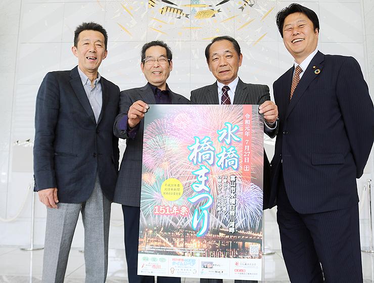 祭りをPRする平井実行委員長(右から2人目)ら関係者=北日本新聞社