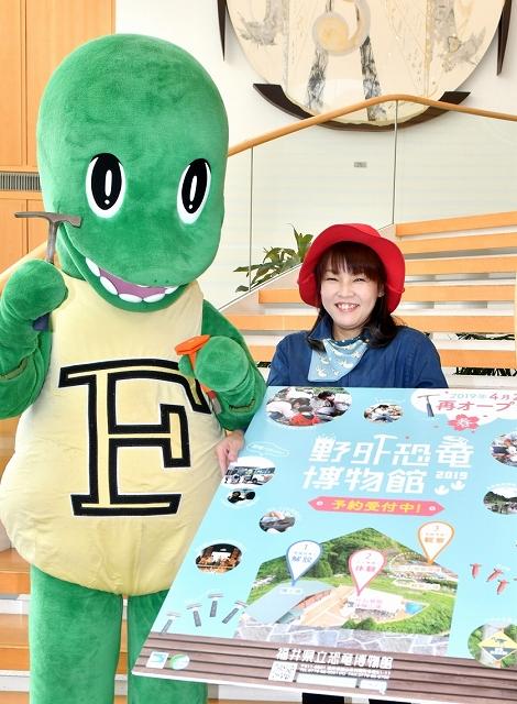 野外恐竜博物館ツアーの参加を呼び掛ける宣伝隊=4月22日、福井新聞社