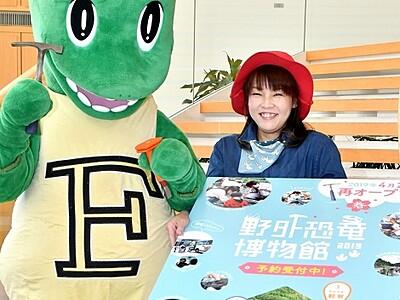 野外恐竜博物館で発掘楽しもう 福井県立恐竜博物館が魅力PR
