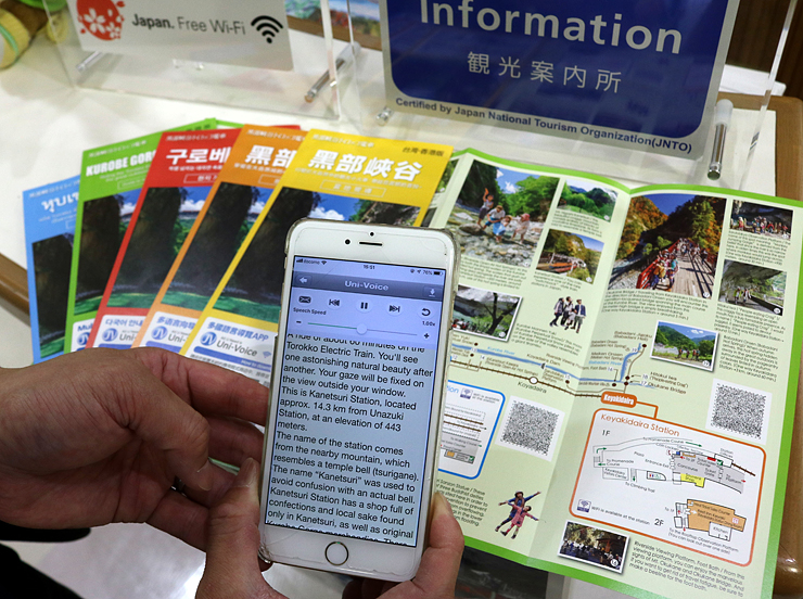 パンフのコードを読み込むとスマートフォンに外国語で情報が表示され、音声で読み上げられる