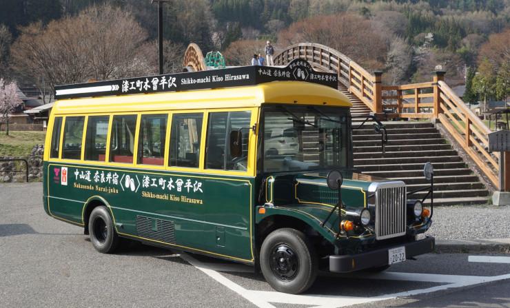 奈良井宿と木曽平沢を結ぶシャトルバス
