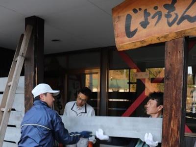 十日町・松之山黒倉地区春祭り 地元食材のランチなど