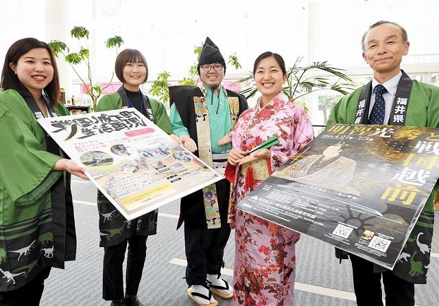一乗谷朝倉氏遺跡資料館の特別公開展などへの来場を呼び掛ける宣伝隊=4月24日、福井新聞社