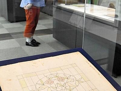 先駆者の設計図公開 敦賀・銀行のステンドグラス