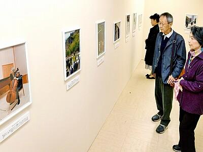 両陛下の足跡を報道写真で 福井で巡回展、30点展示