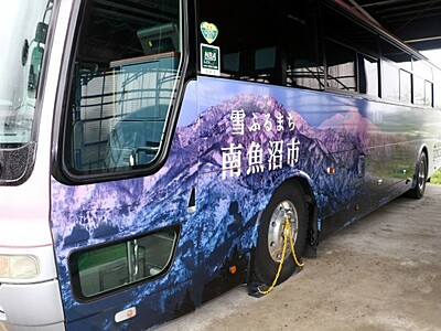 八海エリアGW周遊 人気スポット 南魚沼で無料バス運行