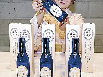 「加賀乃酒」 今年も限定500セット