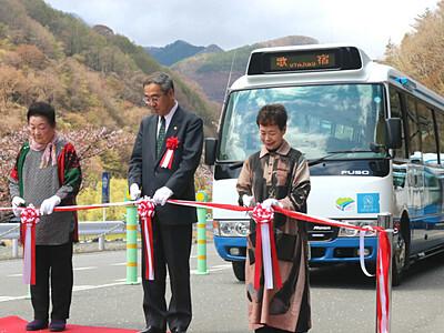 伊那と南ア結ぶ林道バス 仙流荘で出発式